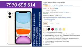 Brand New iPhone 11 ( 64 GB)