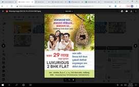 2 bhk spacious apartment in jaysingpur