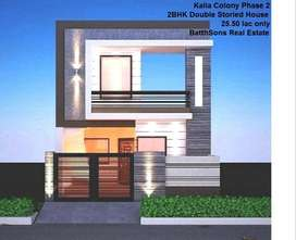 East facing house in well developed amrit vihar colony, 6 marla area