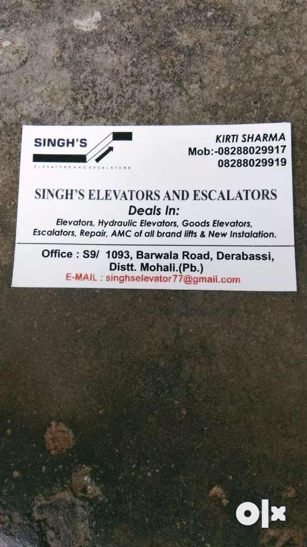 Elevator and Escalators 0