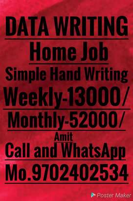 Simple Hand Writing job most Opportunity Weekly salary 13000