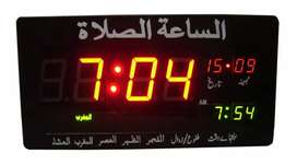 Salat clock Digital clock