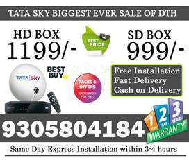 Sasta offer- TATA SKY DTH Connection All India Tata sky, COD