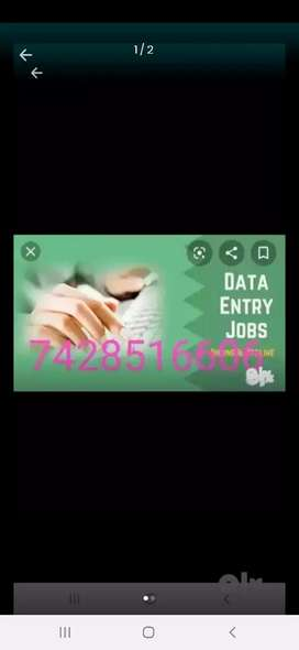 Part time job data entry work at your location