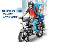 DELIVERY BOY JOB FOR ONLINE PRODUCTS