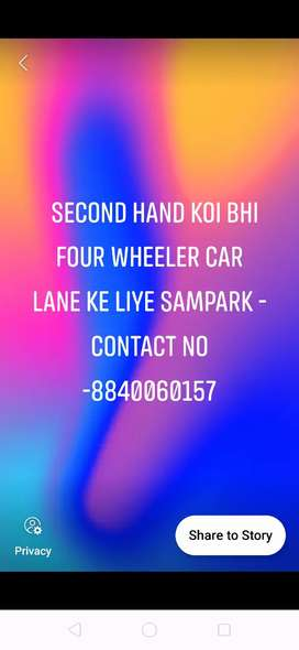 Koi bhi second hand 4 wheeler lene ke liye sampark kre .