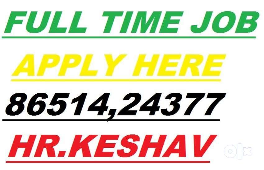 Full time job Store Keeper Helper Supervisor Urgent hiring  uykyuikuyo