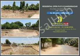 Residential Open Plot(Aluva)