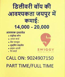 FOOD DELIVERY JOB for boys and girls