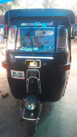 Bajaj auto private 2010last