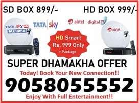 Cricket dhamaka Tata Sky &Airtel TV new HD box with sports channel COD