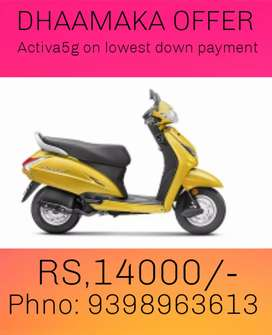 Two wheeler emi facility available