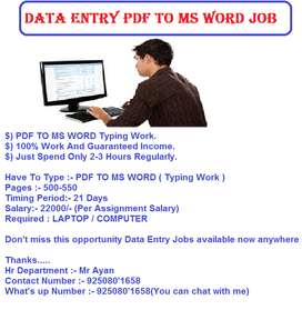 Part Time / Full Time Jobs in India Home Based Data Entry Works.