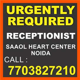 Urgently Required a RECEPTIONIST