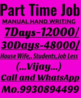 PART TIME HOME BASE JOB AVAILABLE ALL OF YOU NOVEL WRITING