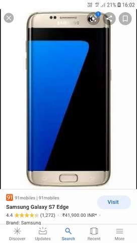 Samsung s7 edge good condition