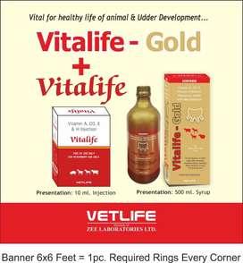 Vitalife gold पशुओं के लिए