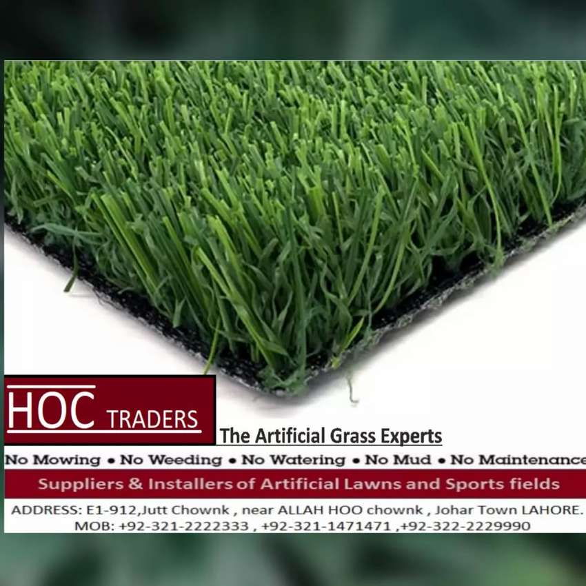 HOC TRADERS the Artificial Grass Experts / Astro turf 0