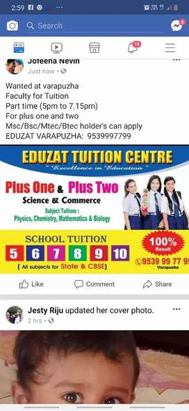 Required part time  office  administrator in EDUZAT Tution centre