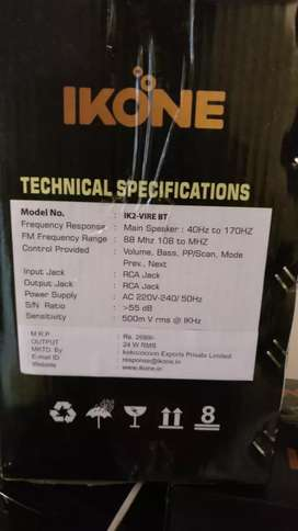 Ikone highend music systems (new)