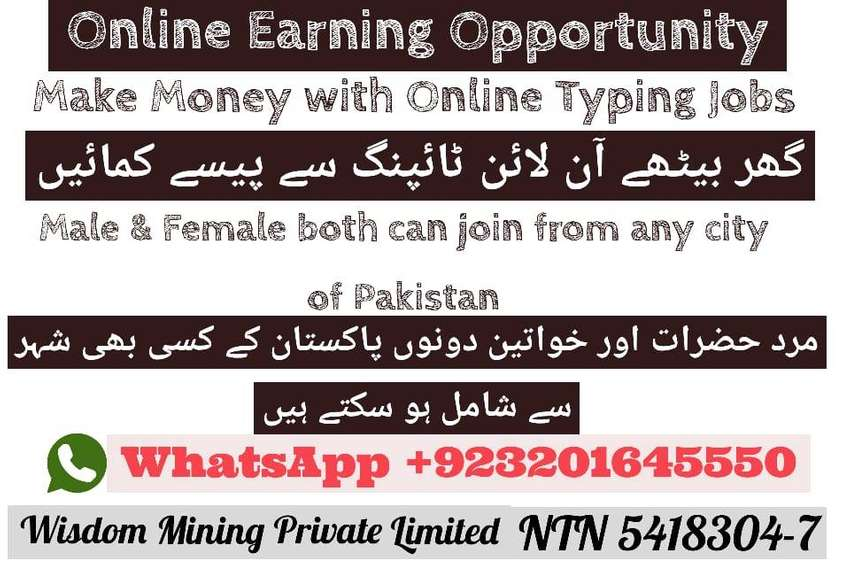 Just type data on MS word & Earn smart Income from home | Apply Today 0