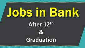 full time job for private bank job in location.