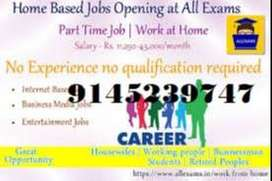 .URGNT OPENING * Required Female * Data Entry cum Tally Operator  Jobs