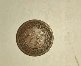 It is a coin of victoria period in 1862