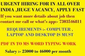 Urgent Vacancy - Data Entry Operator|