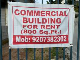 800 sq ft commercial building or office for rent
