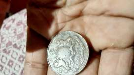 Old coin 1947