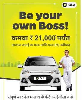 Own Boss buy lease car