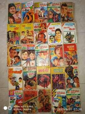 Very Rare Novel For sell Rare comics