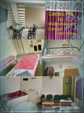 Ladies PG in malleswaram with food provide and good facilities