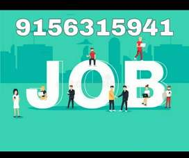 Non targetable job /non referral work /without any boundation