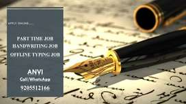 Typing & Handwriting Job (Work from home)(Part time job)