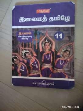 TN +1 guide