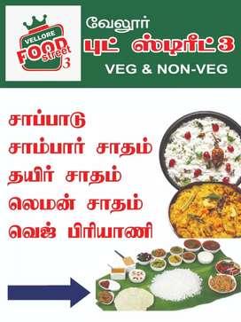Non veg cook