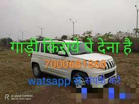 किराये पे देना है महिंद्रा Tuv 300 T6+