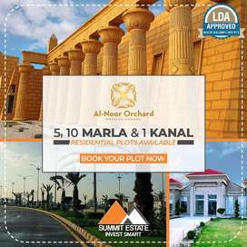 5 Marla 10 Marla Plots on Easy Installments, Al-Noor Orchard Lahore