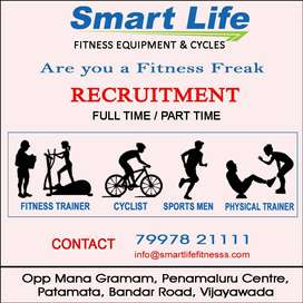 We Are Hiring Cyclist, Sports Men Fitness Trainer & Physical Trainer