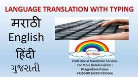 Rainbow Professional Translation Services