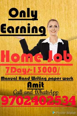 Home Job Easy work Good Opportunity weekly 13000
