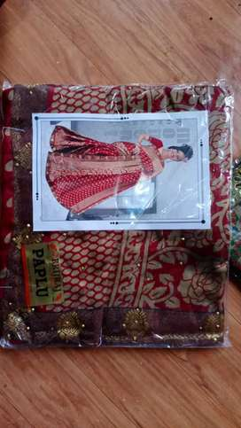 Field work Karna hai market sale