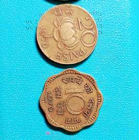 Antique 20 Paise and 10 Paise Coin Combo