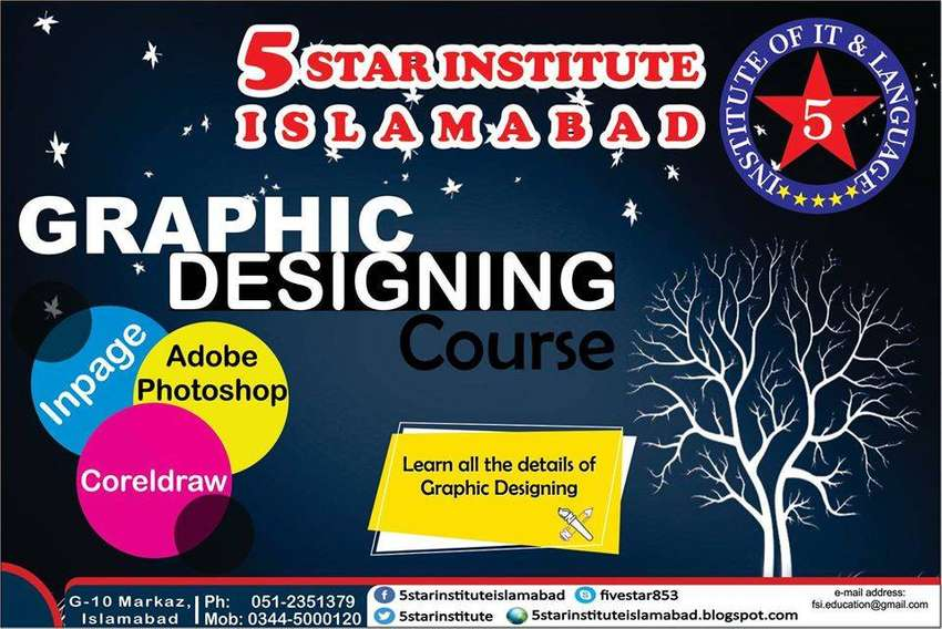 Graphic Designing In Islamabad with 5 STAR INSTITUTE, G-10 Markaz 0