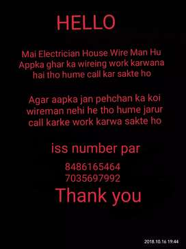 Wireman home service