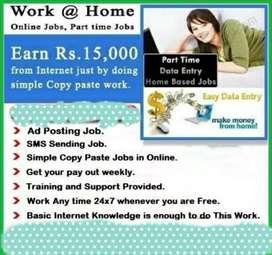 job #job &job (part time )