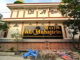 huruf timbul masjid plang nama musholla