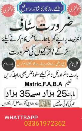 Jobs avalibilty only for lahore whattsapp 0336.  19.    72.   362